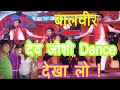 Download dev joshi dance -बालवीर 2018।। baal veer real life video ।।all family Dance Video