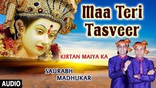 Download Maa Teri Tasveer Devi Bhajan I SAURABH, MADHUKAR I Full Audio Song I Kirtan Maiya Ka Video