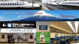 Download How to ride the Shinkansen, and How to get a ticket of Shinkansen, at Tokyo terminal Video