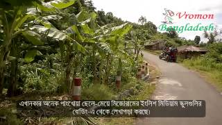 Download Sajek Valley (সাজেক ভ্যালি) Video