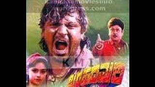 Download Full Kannada Movie 1997 | Simhada Mari | Shivaraj Kumar, Simran, Prem. Video
