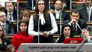 Download رانيا علواني تؤدي اليمين الدستوري أمام البرلمان Video
