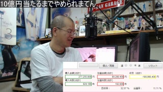 Download 10億円の使い道を考える Video