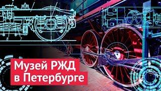 Download Музей в России, за который не стыдно Video