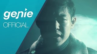 Download 화나 FANA - POWER Official M/V Video