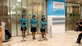 Download (1/2) Tokyo - Morning Opening at Tobu Department Store: The Bowing Rite Video