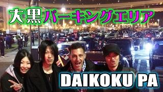 Download 夜の!大黒パーキングエリア取材!オーナーインタビュー Daikoku Parking Area (PA) Japan's Top Car Meet Steve's POV スティーブ的視点 Video