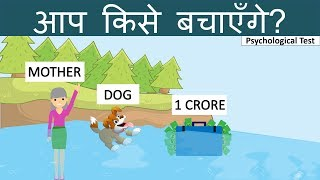Download IQ Test   5 Paheliyan   3 Memory Test   Jasoosi Paheli   5 Quick Thinking Paheliyan Video