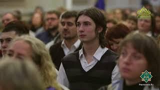 Download Лекции в Сретенской духовной семинарии. Пост. Часть 1 Video