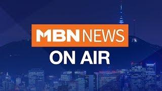 Download [MBN LIVE] 김만흠의 시사스페셜 - 2018.06.23 Video