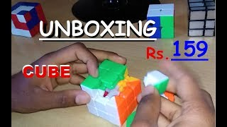 Download UNBOXING a New Rubik's Cube in just ₹159 | CUBE UNBOXING IN HINDI Video