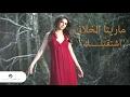 Download Maritta Hallani ... Shtaatellak - With Lyrics   ماريتا الحلاني ... اشتقتلــك - بالكلمات Video