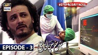 Download Surkh Chandni   Episode 3   18th June 2019   ARY Digital Drama Video