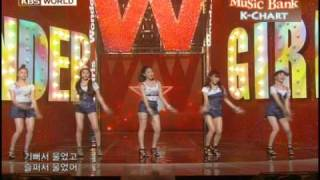 Download [Music Bank] Wonder Girls Come Back Special -2 Different Tears (2010.5.21) Video