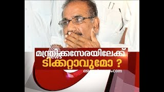 Download Will judicial commission's clean chit change AK Saseendran's ineligibility? | News Hour 21 Nov 2017 Video
