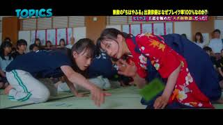 Download Perfume JCD 20180318 Video
