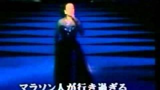 Download 恋人よ/ 美空ひばりがステージでカバー(五輪真弓 詩・曲) Video