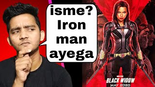 Download Black Widow teaser trailer review: Jaan hai | Black widow teaser review by badal yadav in hindi Video