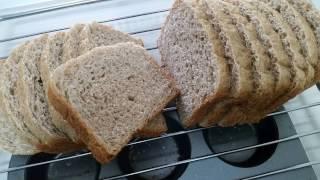 Download Wholemeal Loaf - Sponge Dough Method Video