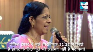Download Night Vigil February 2017- Testimony- Thulsi Maria Video