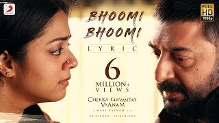Download Chekka Chivantha Vaanam - Bhoomi Bhoomi Lyric (Tamil)   A.R. Rahman   Mani Ratnam   Vairamuthu Video