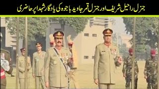 Download Gen Qamar Bajwa, COAS Gen Raheel Sharif laid floral wreaths over the graves of the martyred Video