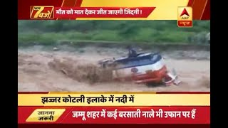 Download Jammu: Watch how tanker driver, stuck in flood, was rescued Video