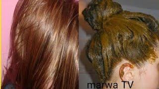 Download اصبغي شعرك للعيد لون بني | بمكونات طبيعية بدون حناء ولا اوكسجين وبدون شيب والنتيجة مذهلة مجربة! Video