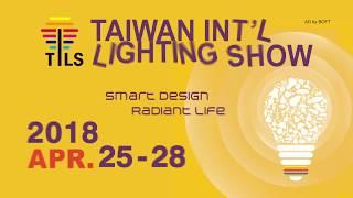 Download 台灣國際照明科技展 「Smart Design, Radiant Life」 Video