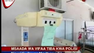 Download Jeshi La Polisi Lapata Msaada Wa Vifaa Tiba Video