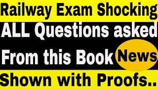 Download RRB RRC Railway Exam SHOCKING News | All questions asked in EXAM are From This BOOK |Shown Proofs| R Video