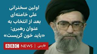 Download تصاویری از جلسه انتخاب آیتالله خامنهای به رهبری که به تازگی منتشر شده Video