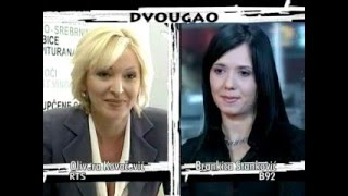 Download DVOUGAO 024 Olivera Kovačević - Brankica Stanković (april 2007) Video