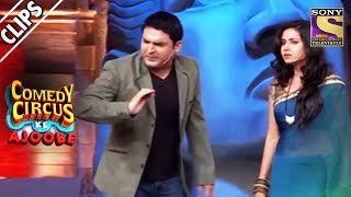 Download Drunkard Kapil Troubles His Wife, Sargun | Comedy Circus Ke Ajoobe Video