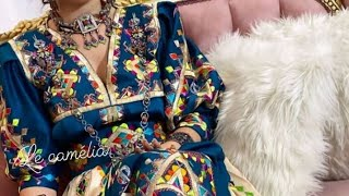 Download Robe kabyle moderne nouvelle collection الجبة القبائلية جديد 2017 Video