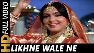 Download Likhne Wale Ne Likh Daale | Lata Mangeshkar, Suresh Wadkar | Arpan 1983 Songs | Jeetendra, Reena Roy Video