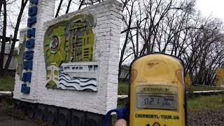 Download CHERNOBYL 2018 - 32 years after nuclear disaster Video