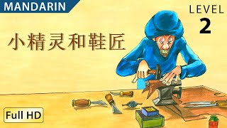 Download 小精灵和鞋匠: Learn Chinese(Mandarin) with subtitles - Story for Children - ″BookBox″ Video