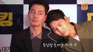 Download 정우성 애교입덕영상 (잘생김주의) Video