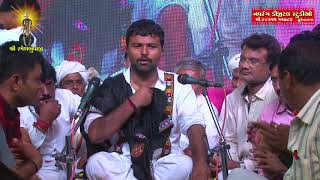 Download Ramesh Bhuva | Bhagatna gogani live Ramel | Nitin Kolvada | Video