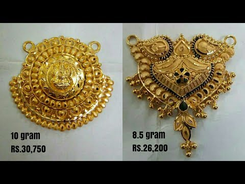 Latest Gold Pendants Designs With Weight and Price