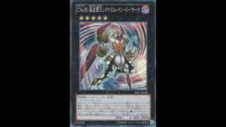 Download Yu-Gi-Oh ZEXAL all Numbers! Video
