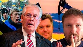 Download Чего нам не говорят о новом Госсекретаре + English Subtitles Video