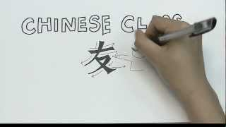 Download Part 2A- Traditional Chinese Teaching Methodology Video