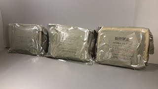 Download Three 2016-17 Japanese Combat Rations (Type 1 Modern) MRE Review JSDF Meal Ready to Eat Taste Test Video