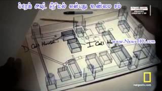 Download Kaththi copycat Full Update - teaser, story, aadhi song, blueprintmap, dance Video