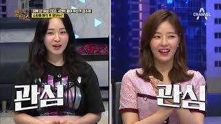 Download 김소희대표, 성공의 뒤편에는 어머니가 있었다?! #금수저설 Video