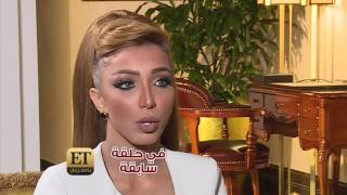 Download ET بالعربي - محمد عساف يرد حصرياً على دنيا بطمة Video