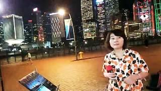 Download 心肝寶貝Fanny @中環10碼頭~d hui #LampartySept Video