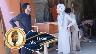 Download Takan Shamshad TV 26.07.2019 | ټکان Video